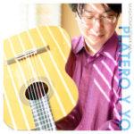 富川勝智|組曲 プラテーロとわたし