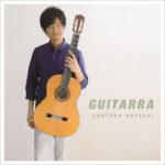 林祥太郎|ギターラ