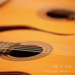 富川勝智|あなたとわたし|スパニッシュギター秘曲集